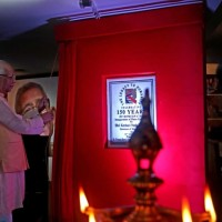 HE the Governor of West Bengal, Shri Keshari Nath Tripathiji unveils the plaque